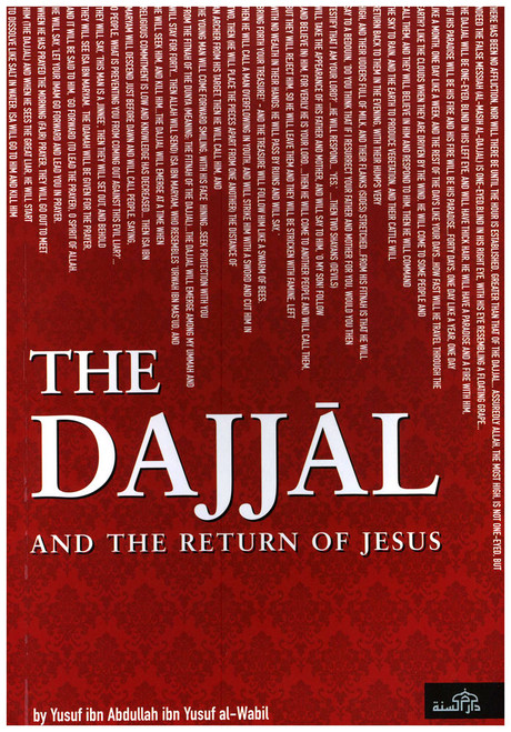 Dajjal: the AntiChrist By Ahmad Thomson