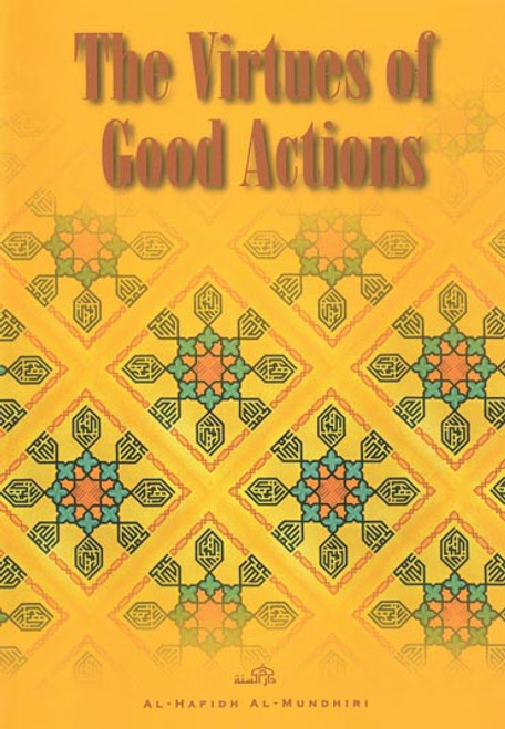 Virtues of Good Actions