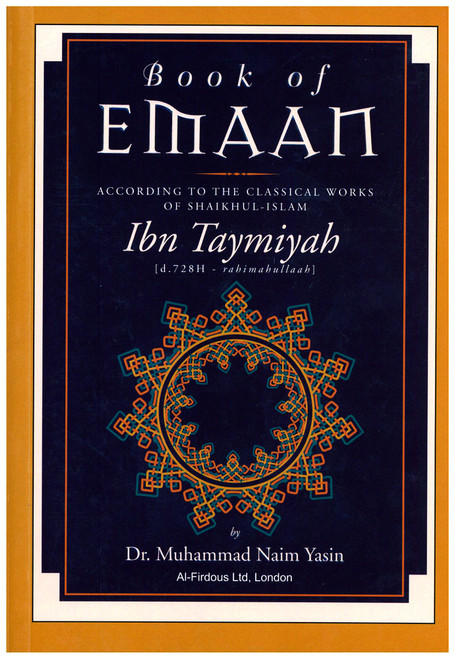 Book Of Emaan  Ibn Taymiyah