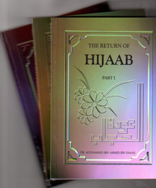 Return Of Hijaab