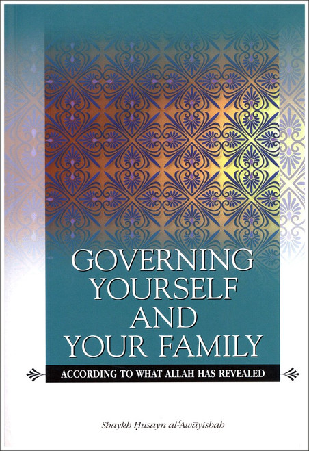 write about yourself and your family