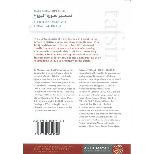 Tafsir 85 A Commentary On Surah Al Buruj