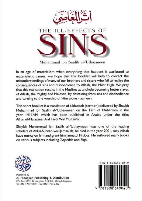The ill Effects Of Sins