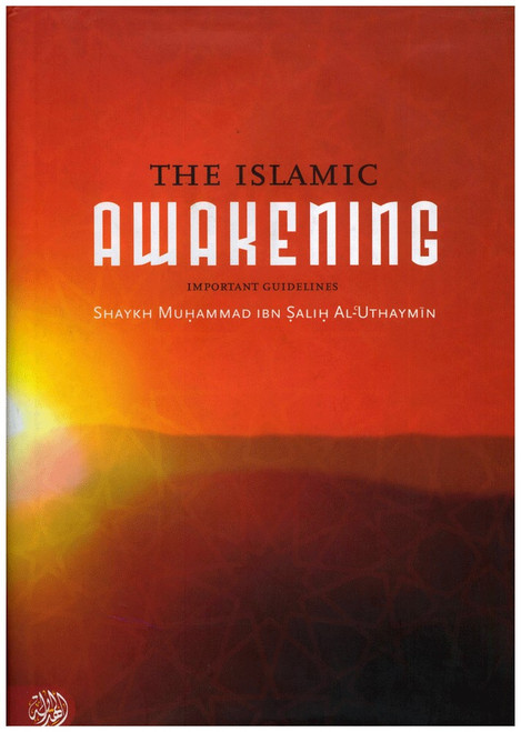 Islamic Awakening Important Guidelines