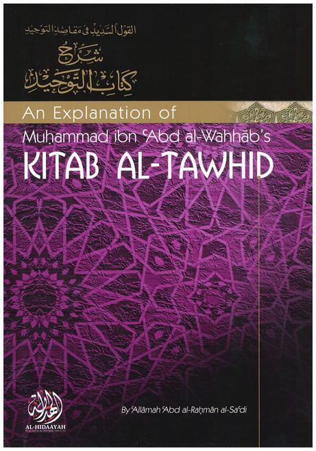 Kitab Al Tawhid