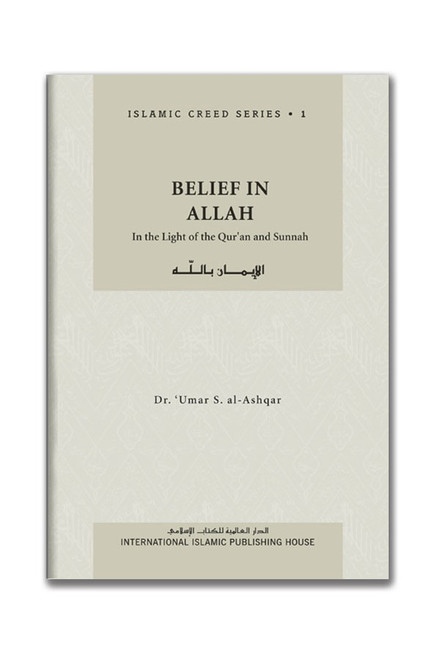 Belief in Allah (Vol. 1) Islamic Creed Series