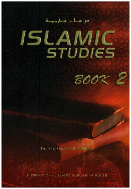 Islamic Studies (Book2)  Islamic Studies Series