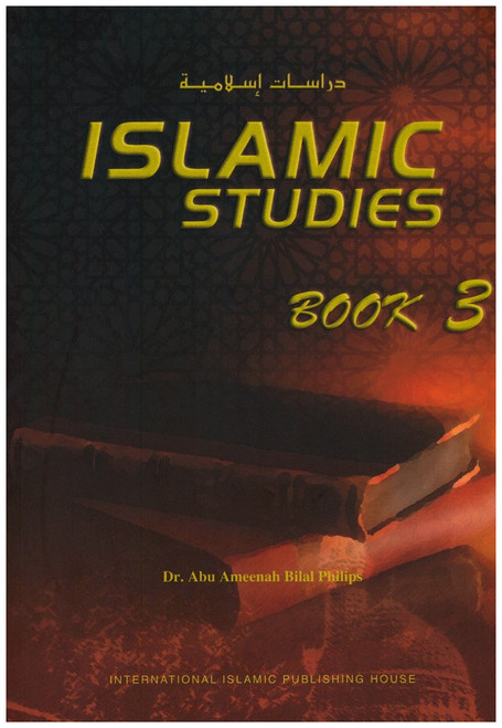Islamic Studies (Book3)  Islamic Studies Series