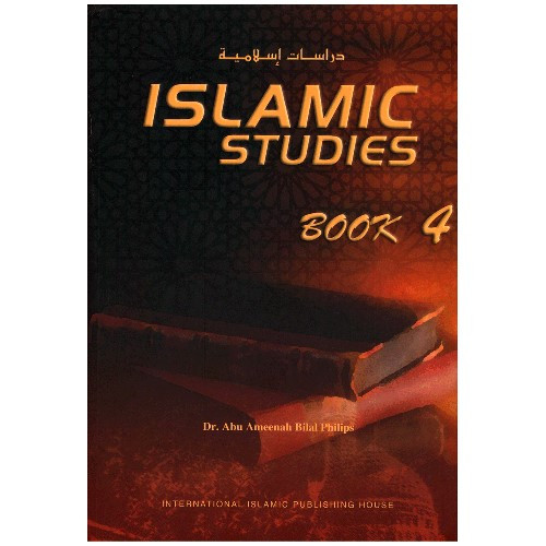 Islamic Studies (Book4)  Islamic Studies Series