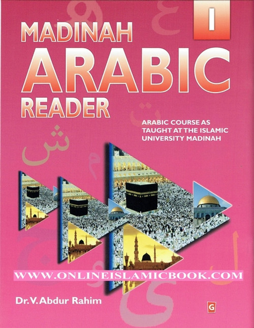 Madinah Arabic Reader Book 1 to 7  Set