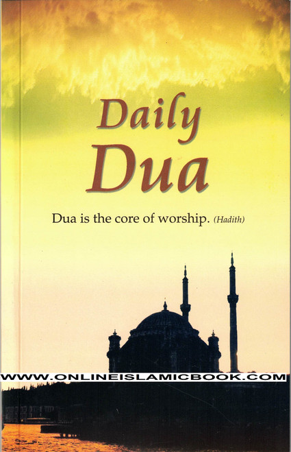 Daily Dua (English-Arabic) Supplications, Dua Supplications By goodword books