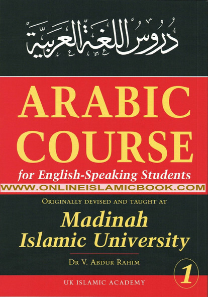 Arabic Course for English Speaking Students Vol 1