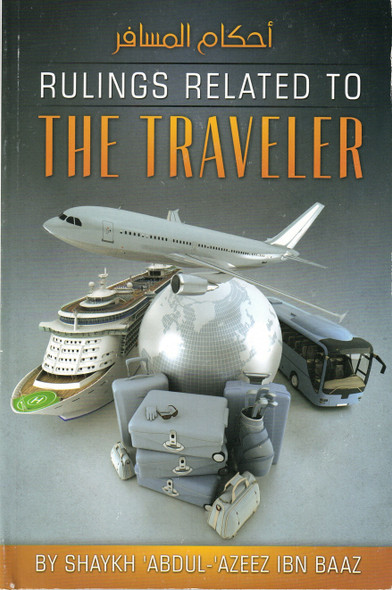 Rulings Related To The Traveler,9781467547246,