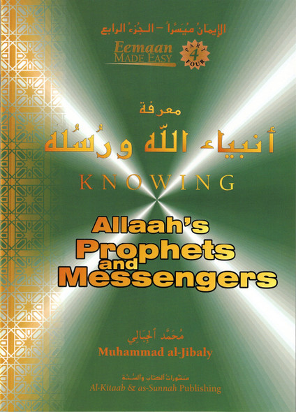 Knowing Allah's Prophets and Messengers (Eemaan Made Easy Series) Part 4 By Muhammad al-Jibaly,9781891229084,