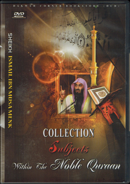 Collection of Subjects within The Noble Quran