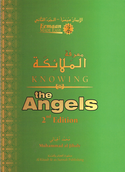 Knowing the Angels (Eemaan Made Easy Series) Part 2 By Muhammad al-Jibaly,9781891229831,