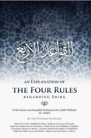 An Explanation Of The Four Rules Ragarding Shirk - Of the Imaam and Mujaddid Muhammad bin Abdil Wahhab