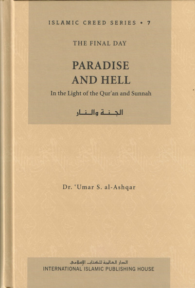 Paradise and Hell