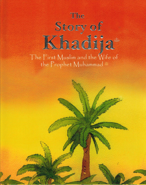 Story of Khadija