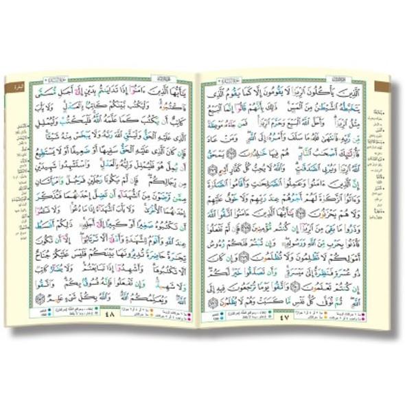 Tajweed Quran Colour Coded