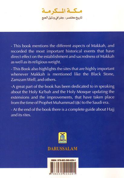 Holy Makkah  Brief History, Geography & Hajj Guide By Safi-ur-Rahman al-Mubarkpuri,9786035000291,