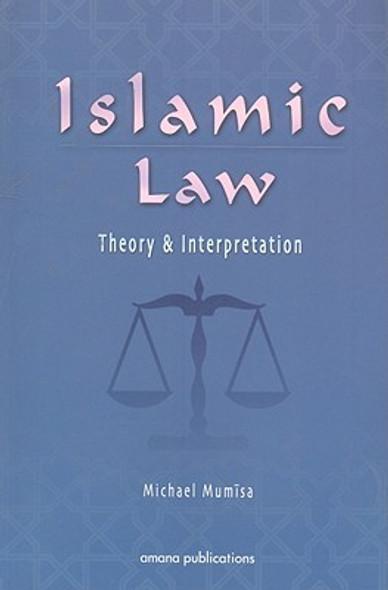 Islamic Law Theory & Interpretation