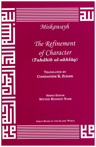 The Refinement of Character : An English translation of Tahdhib al-Akhlaq