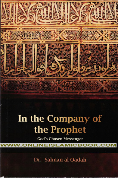 In The Company Of Th Prophet Gods Chosen Messenger