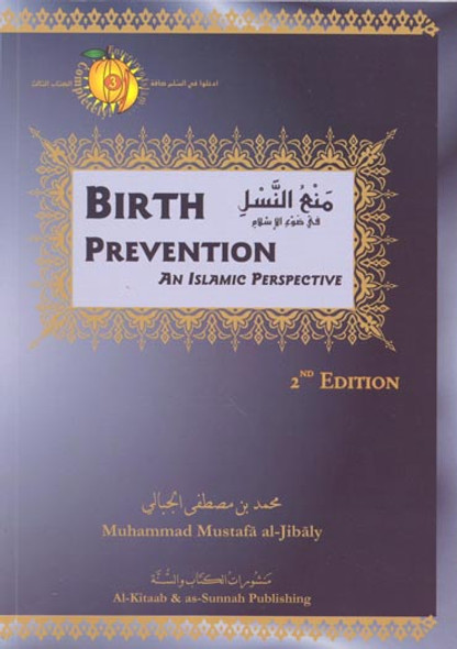 Birth Prevention