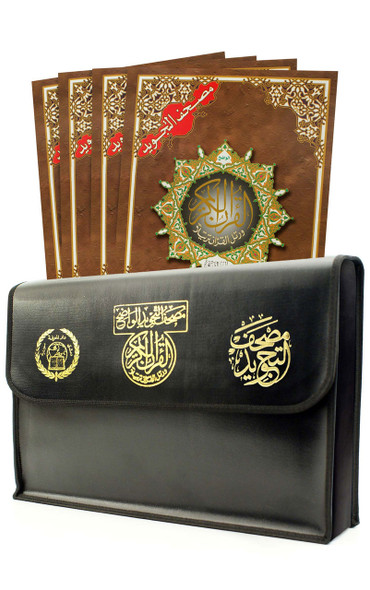 Tajweed Quran in 30 Parts In Leather Case