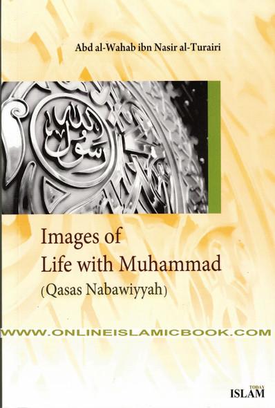 Images Of Life With Muhammad (PBUH) (Qasas Nabawiyyah)