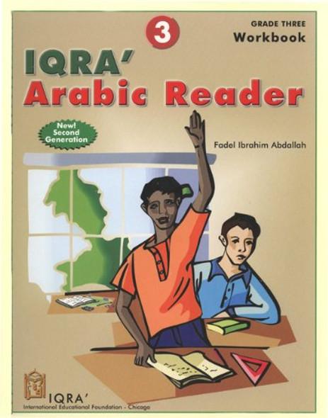 IQRA' Arabic Reader 3 Workbook (New)