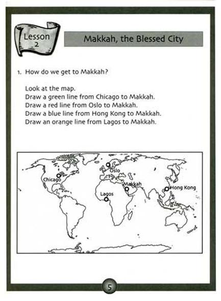 Muhammad Rasulullah The Last Prophet Workbook Grade 1