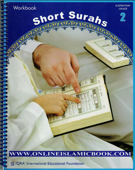 Short Surahs (Workbook)