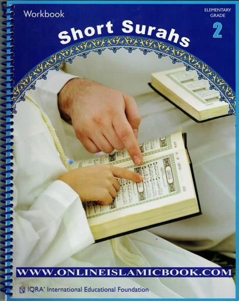 Short Surahs (Workbook)
