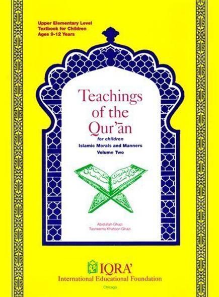 Teachings of the Quran Volume 2 (Textbook)