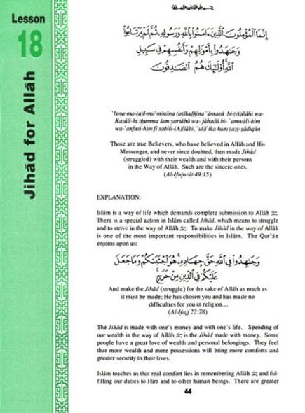 Teachings of the Quran Volume 3 (Textbook)