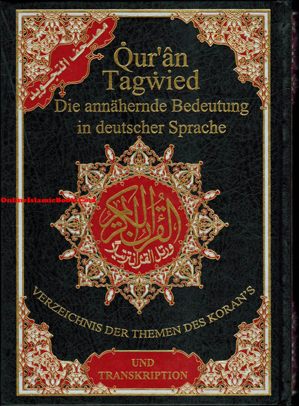 Tajweed Quran in German Translation and Transliteration ( Arabic To German Translation and Transliteration)