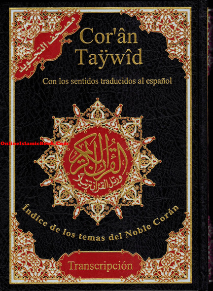 Tajweed Quran In Spanish Translation And Transliteration