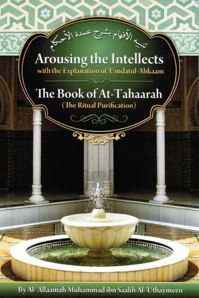 Arousing the Intellects[with the Explanation of 'Umdatul-ahkaam]the Book of At-tahaarah(the Ritual Purification)