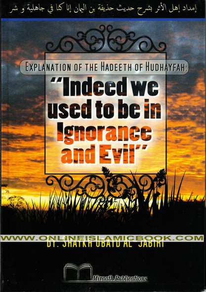 Explanation of The Hadeeth of Hudhayfah '' Indeed We Used To Be In Ignorance And Evil