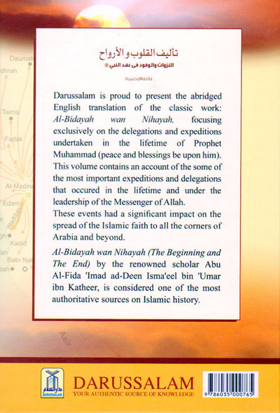 Winning the Hearts & Souls Expeditions and Delegations in the Life of Prophet Muhammad (S) - From: Al-Bidayah wan Nihayah By Hafiz Ibn Katheer