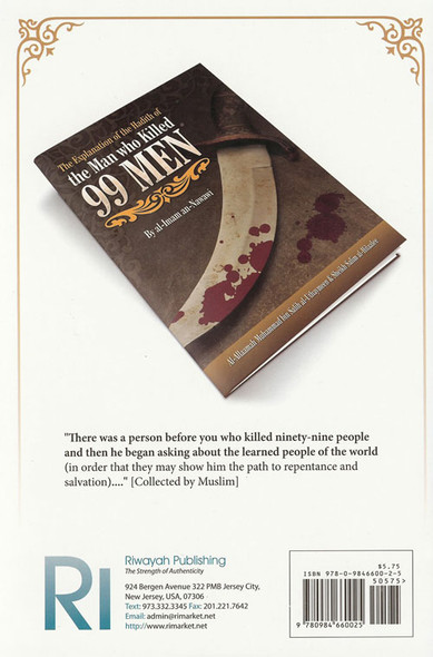 Explanation of the Hadith of the Man Who Killed 99 Men