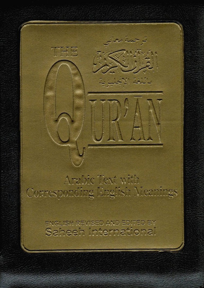 The Quran Arabic Text with Corresponding English Meanings (Zipper) (7 x 5.5 inch)