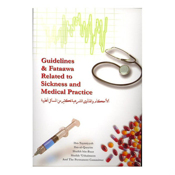 Guidelines and Fataawa Related to Sickness and Medical Practice