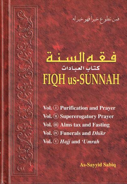 Fiqh Us Sunnah