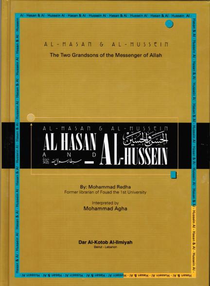 Al Hasan & Al Hussein