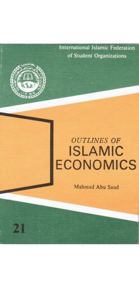 Outline of Islamic Economics