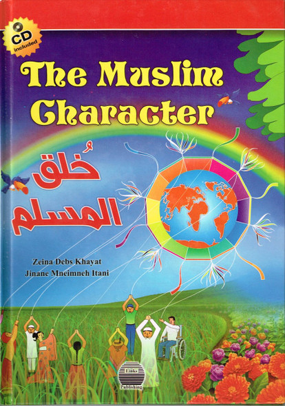 The Muslim Character