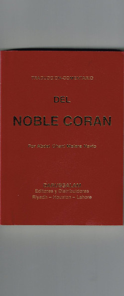 Noble Quran (Spanish) Del Noble Coran (Pocket Size)